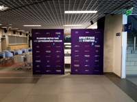 Siemens arena dvi medinės foto sienos.