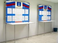 informacinė lenta su lentyna
